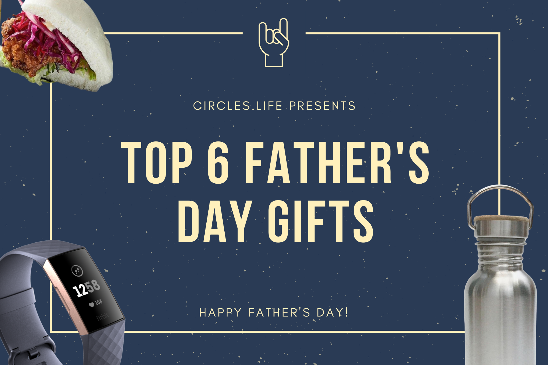 6 Useful Father's Day Gifts your Dad will Love